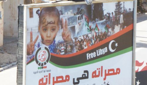 "Across from a makeshift hospital in Misrata, a billboard displays ""Freedom or Die."""
