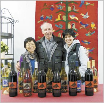 Grizzly Peak owners Al and Virginia Silbowitz with their daughter, Naomi Fuerte, at the winery in Ashland.